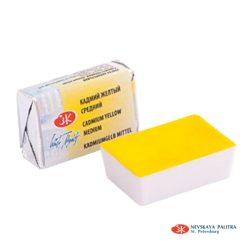 """St. Petersburg """"White Nights"""" akvarelfesték (fél-száraz) kandiumsárga 1/1 szilke  2,5ml"""