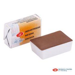 """St. Petersburg """"White Nights"""" akvarelfesték (fél-száraz) nyers vörörsbarna 1/1 szilke  2,5ml"""