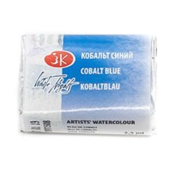 """St. Petersburg """"White Nights"""" akvarelfesték (fél-száraz) kobaltkék 1/1 szilke  2,5ml"""