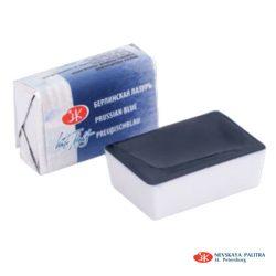 """St. Petersburg """"White Nights"""" akvarelfesték (fél-száraz) porosz kék 1/1 szilke  2,5ml"""