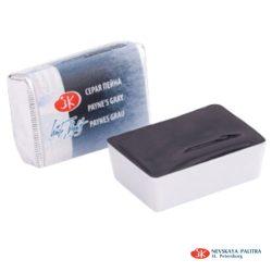 """St. Petersburg """"White Nights"""" akvarelfesték (fél-száraz) payne szürke 1/1 szilke  2,5ml"""