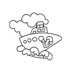 Fényvarázsforma, hajó