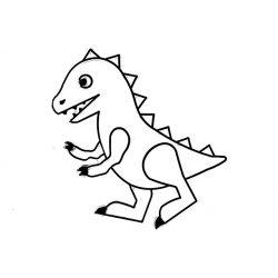 Fényvarázsforma, T-Rex