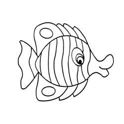 Fényvarázsforma, hal